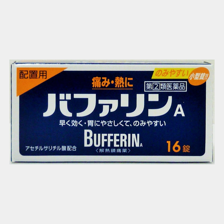 天草・フジオカ薬品の置き薬 バファリンA