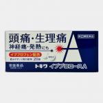 天草・フジオカ薬品の置き薬 イブプロエース