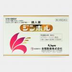 天草・フジオカ薬品の置き薬 ジンホル