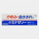 天草・フジオカ薬品の置き薬 ミナゼリー