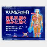 天草・フジオカ薬品の置き薬 パスタイムフィットA