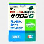 天草・フジオカ薬品の置き薬 サクロンG