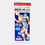天草・フジオカ薬品の置き薬 サロントール1.0%液