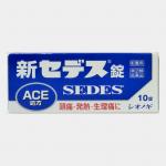 天草・フジオカ薬品の置き薬 新セデス錠