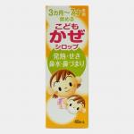 天草・フジオカ薬品の置き薬 小児用パプトンベビー