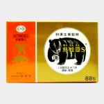 天草・フジオカ薬品の置き薬 熊膽圓